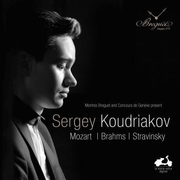 Sergey Koudriakov (piano)