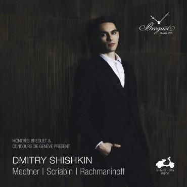 Dmitry Shishkin (piano)