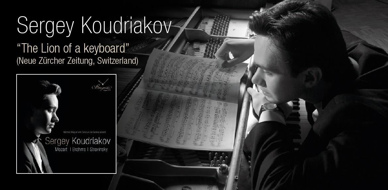 Sergey Koudriakov, Concours de Genève